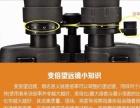 全新博冠猎手望远镜高清双筒高倍防震夜视可接手机