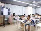 开一家六学AI教育需要投资多少资金
