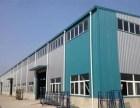 北京出售钢结构北京出售二手钢结构北京出售闲置钢结构厂房