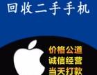 苏州苹果手机回收苏州智能手机回收苏州二手手机回收