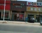 容城 雄安新区容城县城高中门口 商业街卖场 280平米