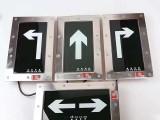深圳DC36V防水应急灯安全出口标志灯工厂直批有认证