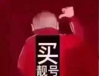 北京闲置京牌指标 对外出租1年8千,五年起租
