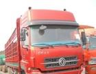 超低价出售各种品牌二手高栏货车,自卸车,牵引车,可按揭贷款