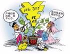 广东恒健投资控股有限公司吃本金不分红骗了我朋友6万