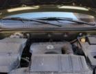 二手车 北汽幻速 S3 2015款 1.5L 豪华型【代过户、有