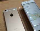 郑州管城区金水区哪里有回收苹果手机苹果回收价格多少