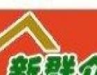 蓬江区新群众搬屋服务部