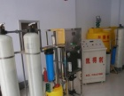 本公司生产水处理设备净水设备出售