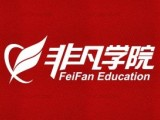 上海室内设计有培训班吗-快速提高您的设计水平