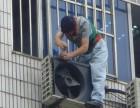 宁波日立空调售后服务多少电话?维修咨询热线?