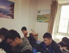 上饶市信州区川禾教育日语培训中心(可代办日本留学)