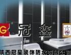 CCTV推广冠鑫防水贴砖后渗漏水不砸砖