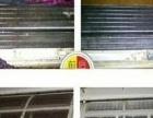 清洗油烟机洗衣机空调热水器地暖冰箱等