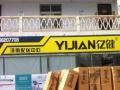 亿健跑步机仓库积压急需处理,郑州市内送货上门安装
