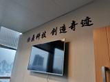 背景形象墙,前台logo,雪弗板,亚克力,不锈钢字,水晶字