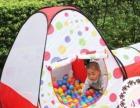 欢乐多爱尔堡加盟 儿童乐园