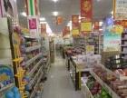(转让)城阳夏庄街道后古镇,盈利中超市转让