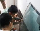 汽车玻璃修复培训,汽车凹陷修复培训加盟