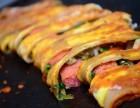 烤冷面加盟 特色小吃烤冷面深受市场欢迎