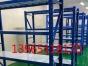 工厂货架超市货架轻型货架中型货架定制重型货架