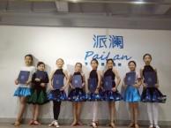 罗湖暑期儿童拉丁舞培训