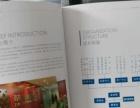 潍坊无碳复写 票据 收据 三联单 四联单印刷 送货