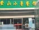 《济南商铺》会展中心会展路盈利餐馆快餐店转让