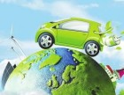 中国新能源汽车的大势所趋