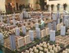 石家庄乐城国际贸易城热点地段政府扶植项目返租三年
