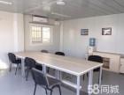 天津河北区集装箱活动房 简易板房移动板房出租每天仅6元一天