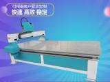 木工雕刻机 1325高精度衣柜数控雕刻机械设备cnc精雕机