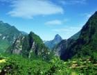 云屏三峡自然风景区 两当云屏三峡门票
