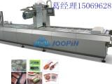 豆干 鸭蛋 鸭产品全自动连续拉伸膜真空包装机