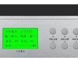 供应IP网络广播系统设备