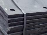 超高分子聚乙烯衬板 阻燃煤仓衬板
