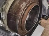 洗衣机维修 清洗 滚筒 波轮洗衣机 烘干机 维修 清洗