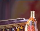 养生酒 能让你发家致富的加项目轻松加盟无后顾之忧
