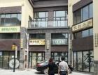 李沧虎山路旺角店铺出租,适合多种行业,房东租