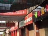 蔡家坡金三角商业街 商业街卖场 46平米