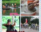 公司年会,团队出游那里玩 深圳九龙生态园欢迎您