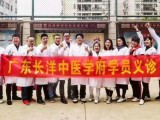南宁中医推拿理疗针灸培训学校,免费试听师资力量雄厚