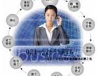 欢迎进入+成都老板热水器(全市各点)售后服务+网站维修电话