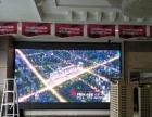 专业安装、维修显示屏,安防监控,办公会议设备