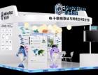 杭州展览设计搭建制作执行