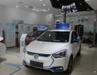新能源汽车特大优惠