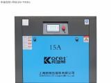 柯励特15A螺杆式空压机永磁变频螺杆式空压机东莞空压机多少钱
