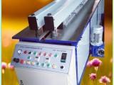 青岛红三阳塑料板材卷圆机PE板材碰焊机拼板机 质优价廉
