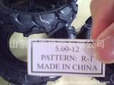 山东名牌 聚丰农用轮胎拖拉机轮胎5.00-12人字轮胎R1