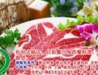 #泰安韩式烤肉牛肉食材冻品牛羊肉批发